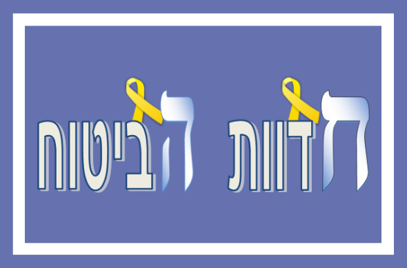 לוגו באנר 2